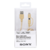 Sony CP-ABLP150 2-in-1 Lightning and Micro USB cable (Gold, 1.5 Meter)