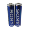 Sony AA Alkaline Battery Stamina Plus (2 Pack) [AM3-B2D, Blue]