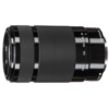 Sony SEL-55210 E 55-210 mm F4.5-6.3 OSS (Black)