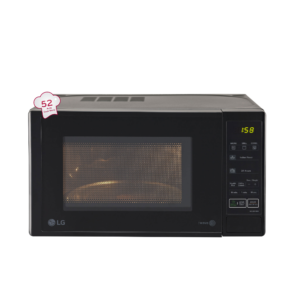 LG 20 Litres Grill Microwave Oven...