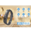 Ambrane Wearable Fitbit Smart Band (AFB-20,Black)