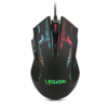 Lenovo Legion M200 RGB Wired Gaming Mouse (GX30P93886, Black)
