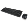 Lenovo 300 USB Wired Keyboard & Mouse Combo (GX30M39649, Black)