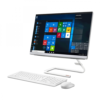 Lenovo F0EX007QIN All in One PC