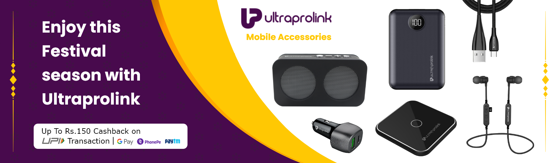 Ultraprolink Mobile accessories