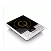 Philips HD4929/01 2100 W Induction Cooktop for flame free cooking, Safe, easy & faster meals (Black)